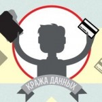 Жители России чаще остальных теряют деньги в интернете