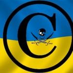 Америка зачислила Украину в лидеры «интеллектуального пиратства»