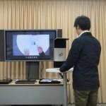 Фуджитсу превращает бумагу в сенсорный экран. Видео