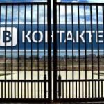 """Соцсеть """"ВКонтакте"""" могут запретить в Украине"""