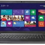 PC-Koubou разработала мощный геймерский ноутбук Lesance NB 15 NB 7010-I7-JGB