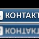 Соцсеть ВКонтакте запатентует одноименные конфеты, презервативы и парфюмерию