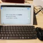 В Японии представили планшет на новой операционной системе
