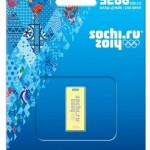 Флешки к Олимпиаде - выбери свой дизайн