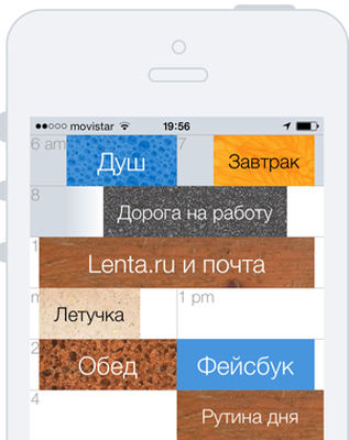 Хотите прожить время так как будто оно последнее_ Приложение для iOS поможет с этим