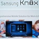 Началась разработка Knox 2.0
