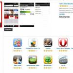 Opera Mobile Store увеличила количество приложений до 140 тысяч