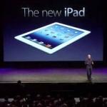 Скоро презентация iPad - началась рассылка приглашений