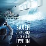 Яндекс Диск нацелился на новую целевую аудиторию