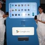 Начало продаж игр для Android через автомат
