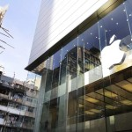 Apple планирует масштабные вложения в новые технологии