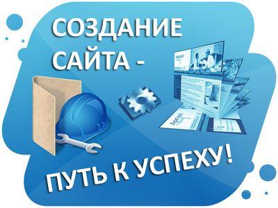 1359927314_celi_i_vidy_sajtov