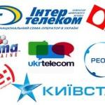 Мобильные операторы Украины предоставляют микрокредиты своим абонентам