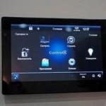 На Московской выставке показали систему Smart House