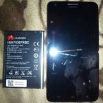 Появились небольшие подробности о новом смартфоне Huawei
