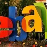 Аукцион Ebay публично извинился перед пользователями за выставленные лоты