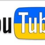 Украинское подразделение YouTube удвоило прибыль за прошлый год