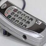 В Украине собрали первый отечественный смартфон