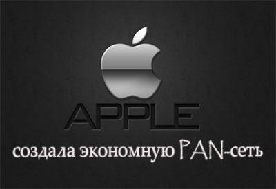 Aplle_Novosti