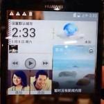 Появились новые подробности смартфона Huawei