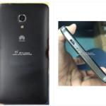 Huawei скоро выпустит смартфон с дисплеем 6,1 дюйма