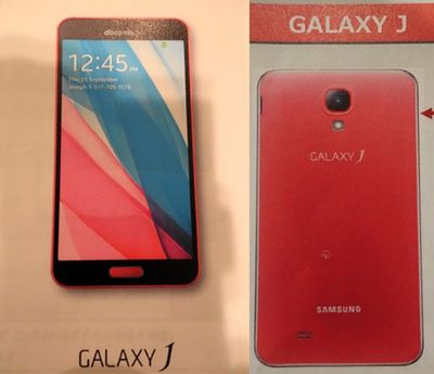 samsung-galaxy-j-leak1