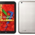 Toshina готовит к презентации планшет Dynabook Tab VT484