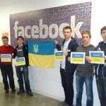 Евромайдан поддерживают многие крупные IT- компании, к которым присоединился Facebook