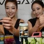 Pantech скоро сделает анонс нового смартфона со сканером отпечатков
