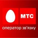 Мобильный оператор МТС-Украина запустил новую услугу, которая снимает ограничения на Интернет