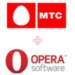 Украинский мобильный оператор МТС и компания Opera создадут совместное приложение