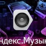 Яндекс составил карту предпочтений украинцев в музыке