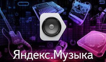yandex-music