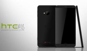 Обновленный HTC One появится к марту 2014 года