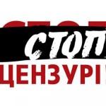 Любой украинский сайт могут заблокировать на основании скриншота