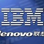 Lenovo согласилась приобрести часть серверного бизнеса IBM