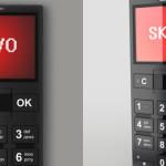 Skvone – заменит ли «глупый» телефон из России «умные» часы?
