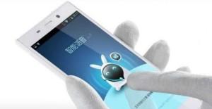 Представлен самый тонкий смартфон - Gionee Elife S5.5