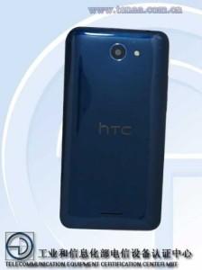 В смартфоне HTC Desire 516 будут использоваться две аппаратные платформы
