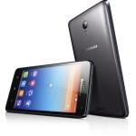 Lenovo выпустит бюджетный телефон с двумя гигабайтами ОЗУ