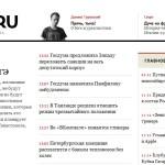 Anonymous атаковали сайт Lenta.ru