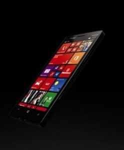 Nokia Martini – следующий Windows-смартфон?
