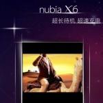Смартфон ZTE Nubia X6 будет оснащен оптическим стабилизатором OIS