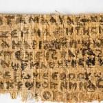 Ученые подтвердили подлинность папируса с упоминанием жены Иисуса