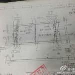 В сети засветились эскизы iPhone 6 с завода Foxconn.