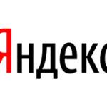 Путин: «Яндекс» находится под западным влиянием
