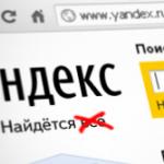 """МТС и """"Яндекс"""" опасаются иностранных санкций и """"закручивания гаек"""" внутри страны"""