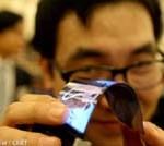 Samsung расширяет производство гибких дисплеев