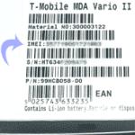 Ведение базы IMEI-кодов официально кануло в Лету