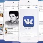 ВКонтакте начинает легализировать аудиозаписи